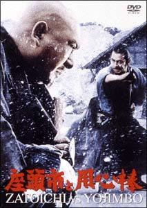 盲劍俠決鬥大鏢客(1970)-02.jpg