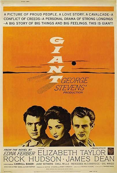 巨人(1956)-02.jpg