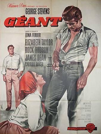 巨人(1956)-04.jpg