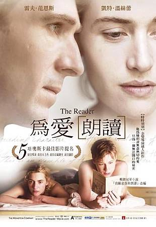 為愛朗讀(2008).jpg