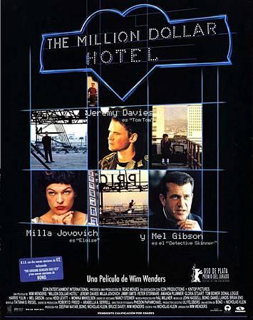 (5).百萬大飯店(2000).jpg