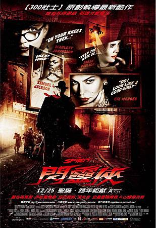 05.閃靈俠(2009).jpg