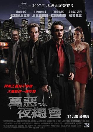07.萬惡夜總會(2007).jpg