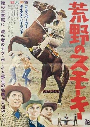 西部佬(1966)-02.jpg