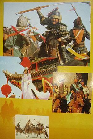 敦煌(1988)-02.jpg