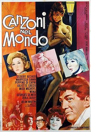 迷人生活(1963)-01.jpg