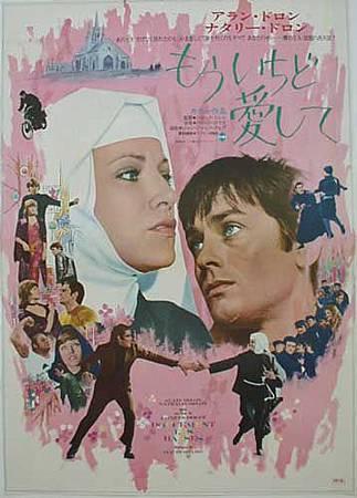 再愛我一次(1971)-01.jpg