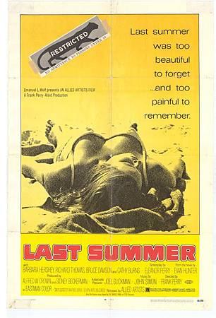 去年夏天(1969)-01.jpg