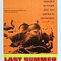 去年夏天(1969)-02.jpg
