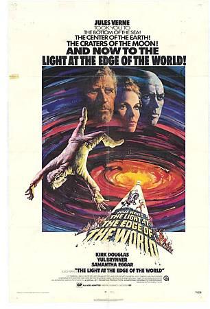 世界的邊緣(1970)-07.jpg