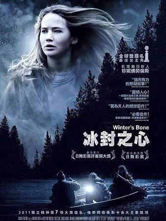 10.冰封之心(2011).jpg