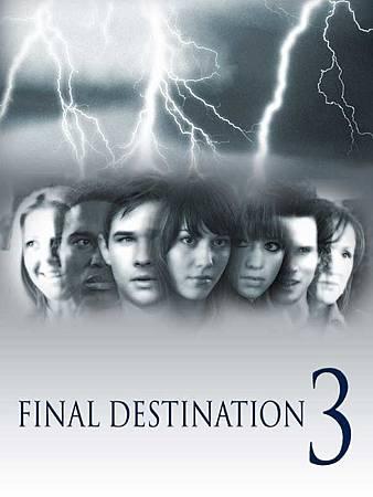 (2006)絕命終結站3.jpg