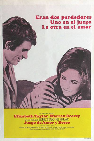 人間遊戲 (1970)-02.jpg