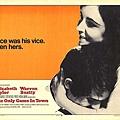人間遊戲 (1970)-04.jpg