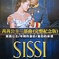 我愛西施DVD(1-3集)A.jpg