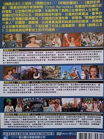 我愛西施DVD(1-3集)B.jpg