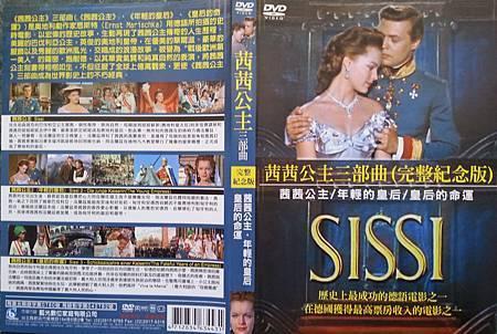 我愛西施DVD(1-3集)C.jpg