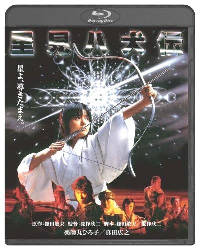 里見八犬傳(1983)-03.jpg