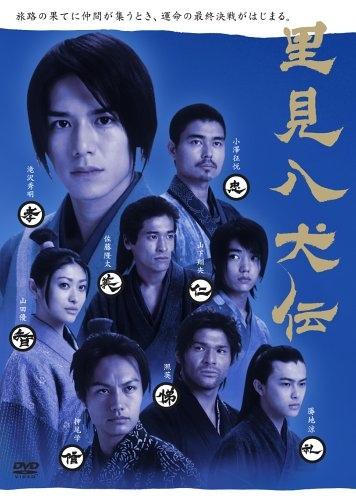 里見八犬傳(2006電視版)-05.jpg