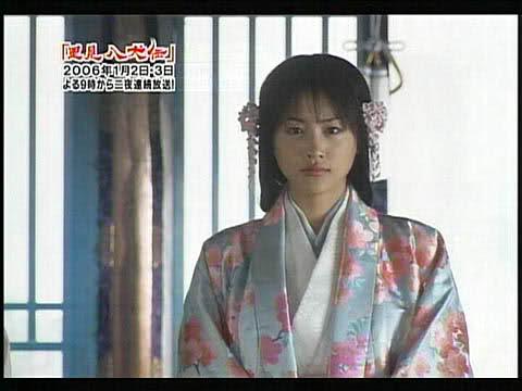 里見八犬傳(2006電視版)-03.jpg