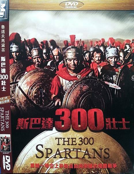決死雄獅DVD-01.jpg