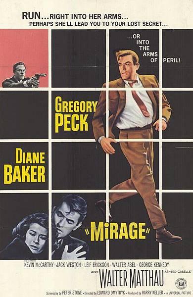 諜網迷離(1965).jpg