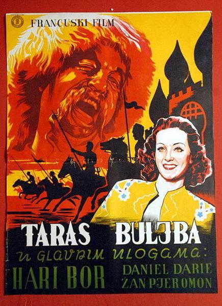 戰國群雄(1936)-01.jpg