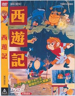 新西遊記(1960)-03.jpg