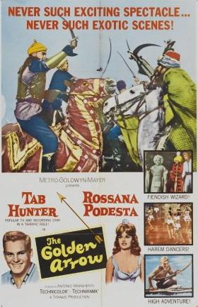 金箭神毯 (1962)-04.jpg