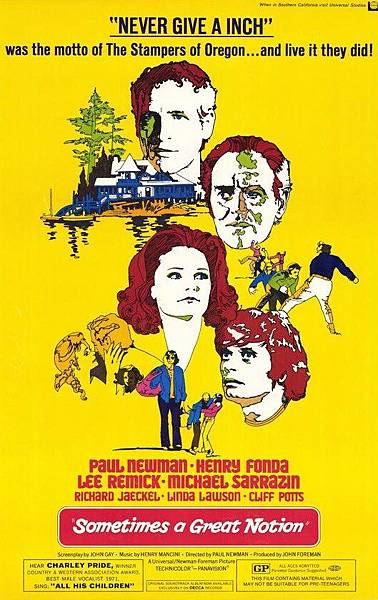 永不讓步(1971)...jpg