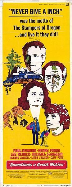 永不讓步(1971)..jpg