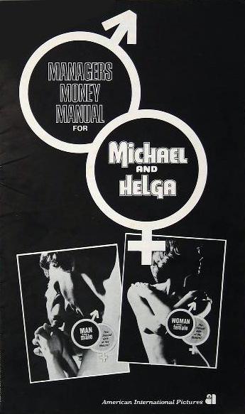 愛的藝術(1968)-03.jpg