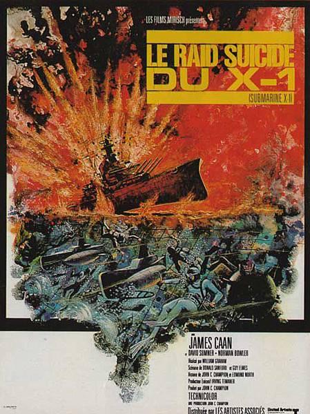 X1號潛艇戰(1968)-05.jpg
