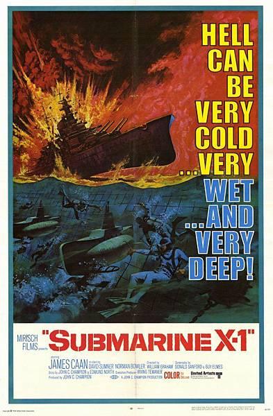 X1號潛艇戰(1968)-01.jpg
