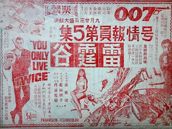 007雷霆谷.JPG