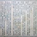 一二三(本事).JPG