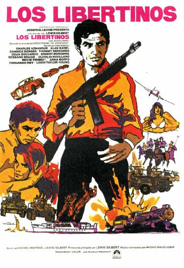 大冒險家(1970)-04.jpg