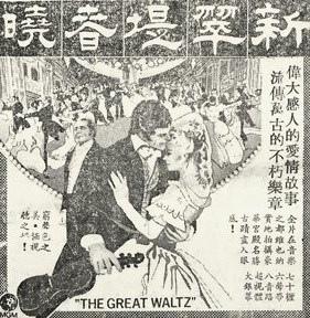 翠笛春曉(1972).jpg