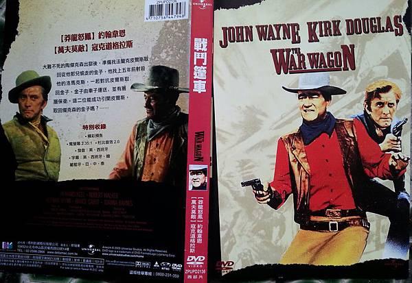 鐵甲驛馬車DVD-03.jpg