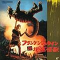 地底大怪獸(1965)-05.jpg