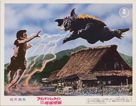 地底大怪獸(1965)-02.jpg
