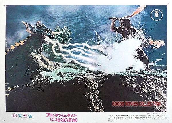 地底大怪獸(1965)-03.jpg