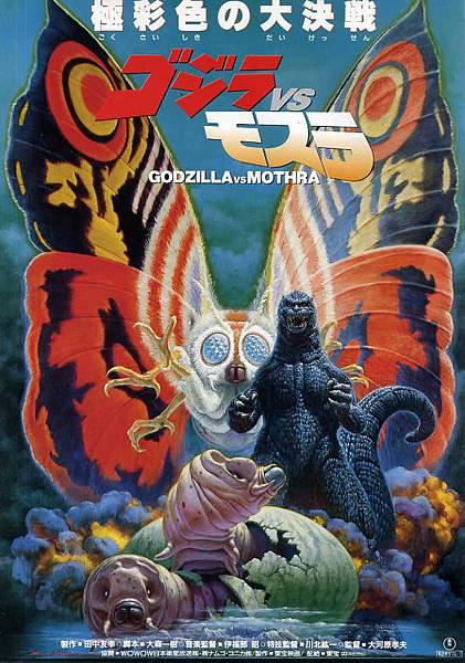 魔斯拉鬥恐龍(1964)-03.bmp