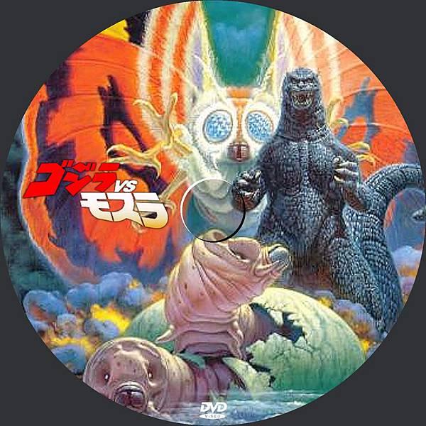 魔斯拉鬥恐龍(1964)-04.jpg