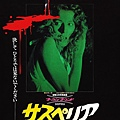 坐立不安(1977)-03.jpg