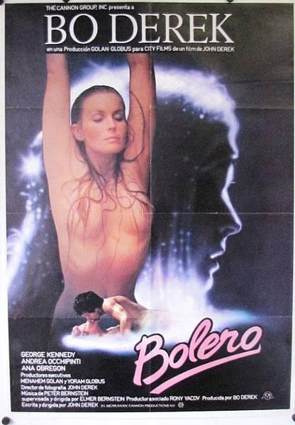 波麗露(1984)-06.jpg