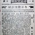 巨船(本事).JPG