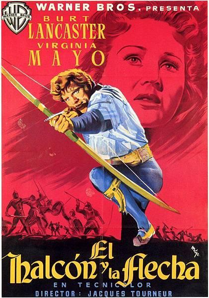 寶殿神宮(1950)-01.jpg