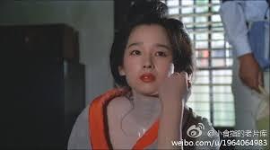 天城山奇案(1984)-06.jpg