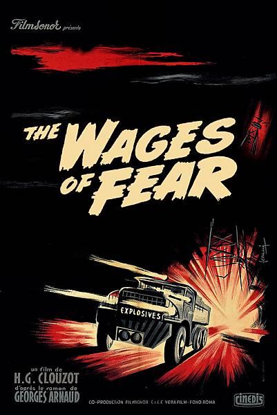 恐怖的報酬 wages -06.jpg